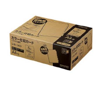 カラー仕切カード(ファイル用・5山見出し・お徳用パック)