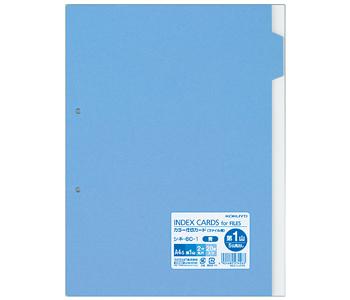 カラー仕切カード(ファイル用・5山見出し・第1山)