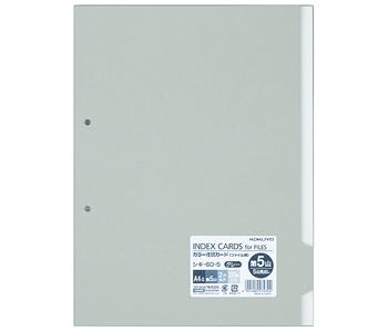 カラー仕切カード(ファイル用・5山見出し・第5山)