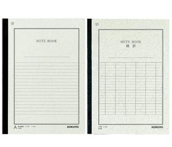 事務用ノート(ノートブック事務用/統計ノート)