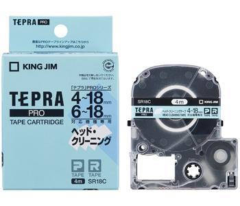 「テプラ」PROテープカートリッジ ヘッド・クリーニングテープ