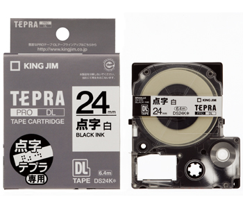 「テプラ」PROテープカートリッジ 点字ラベル