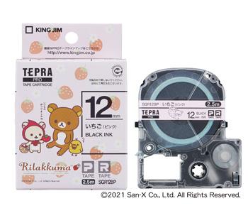 「テプラ」PROテープカートリッジ リラックマラベル いちご(ピンク)