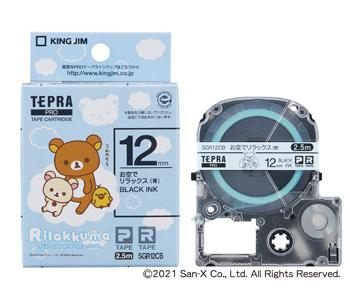 「テプラ」PROテープカートリッジ リラックマラベル お空でリラックス(青)