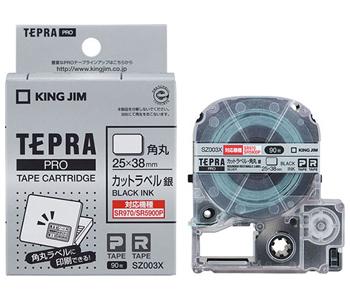 「テプラ」PROテープカートリッジ カットラベル