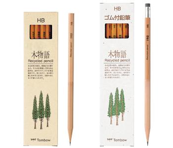 エコ鉛筆「木物語」
