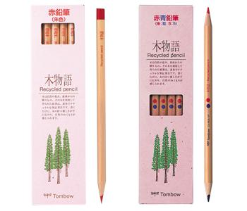 リサイクル鉛筆「木物語」赤/赤青鉛筆
