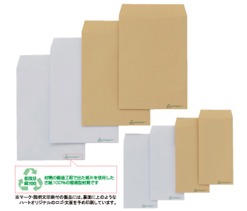 循環型RC100封筒