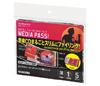 CD/DVDファイル<MEDIA PASS>専用リフィル1枚収容・5枚セット