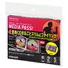 CD/DVDファイル<MEDIA PASS>専用リフィル2枚収容・5枚セット