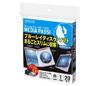 CD/DVDファイル<MEDIA PASS>トールサイズ専用リフィル2枚収容・5枚セット