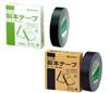 製本テープ(再生紙)業務用