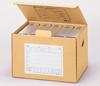 文書保存箱 OL-10