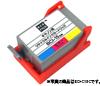 エコリカ リサイクルインクカートリッジ(キヤノン BCI-15シリーズ互換)