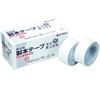 再生紙製本テープ 契約書割印用(BKBB-35契印)