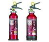 アルミ製蓄圧式住宅用粉末ABC消火器 アルテシモ